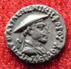 Moneda helenica con Kausia