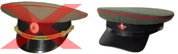 Comparativa de gorras de plato. A la izquierda, guerra fria, forma y cocarda incorrectas. A la derecha gran guerra patria.